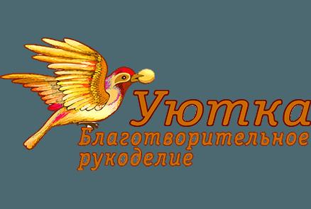"y logo - ""Уютка"""