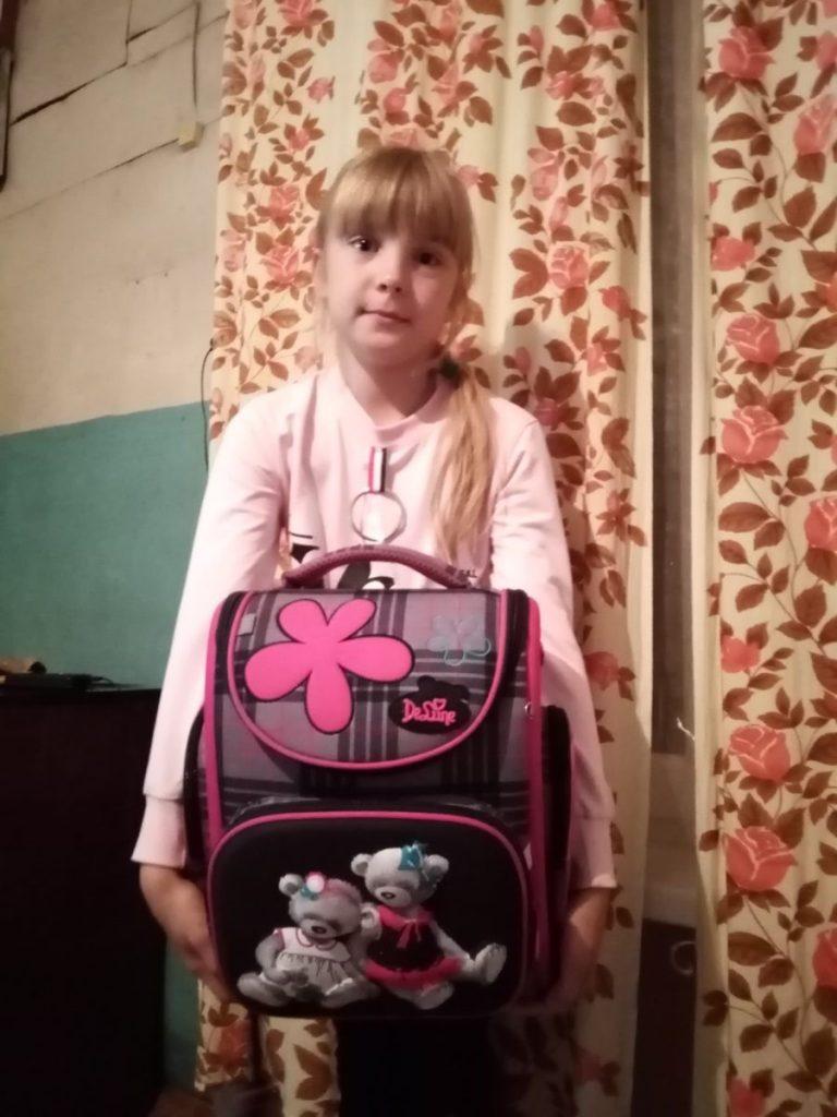 govorkova aleksandra 1 768x1024 - Собери ребенка в школу