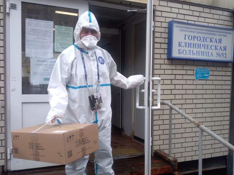 whatsapp image 2020 04 17 at 13.00.31 e1587154397120 - Помощь врачам 52 Городской больницы